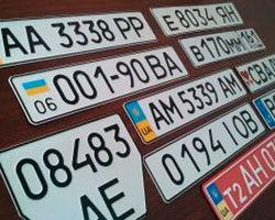 Цены на автономера в Украине резко подскочат