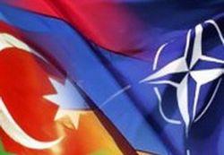 Какова цель конференции «Азербайджан-НАТО»?