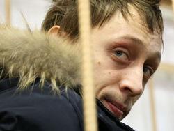 Коллеги готовят письмо для защиты Дмитриченко и собирают деньги на адвоката