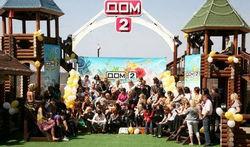 Верховный суд отменил запрет дневной трансляции «Дома-2»