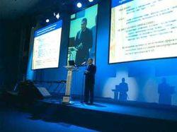 Индустриальный форум SAP состоится 12 октября