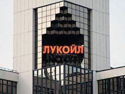 За 2012 год дивиденды ЛУКОЙЛ увеличатся