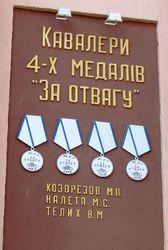 В Одессе 9 мая открыли мемориал с орфографической ошибкой