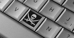 В Байнете появились местные пираты
