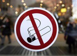 В Москве назвали места, запрещенные для курильщиков