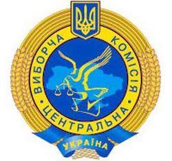 Избирательная кампания стартует в Украине 30 июля