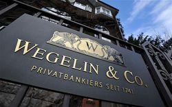 Из-за иска американских властей закрылся старейший швейцарский банк