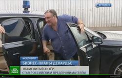 Блогеры сигнализируют Путину, что Депардье ездит с мигалкой