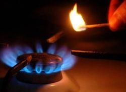 В правительстве приказали регионам Украины экономить газ