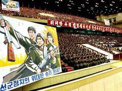 Осудив гражданина США на 15 лет, Пхеньян намерен бороться с инакомыслием
