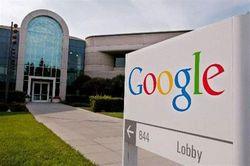 Компания Google больше не обвиняется в нарушении антимонопольного законодательства США
