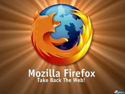 Представлена Mozilla Firefox нового поколения
