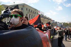 В Москве идет акция анархистов и антифашистов
