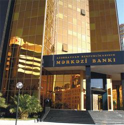 Азербайджанский банковский сектор может не выдержать вступления в ВТО