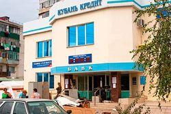 Банки Краснодара дадут отсрочки по кредитам жителям Крымска