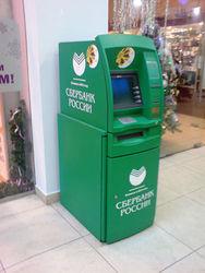 Сбербанк завлекает россиян к своим банкоматам за рубежом