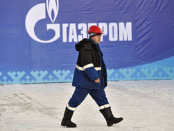 За третий квартал 2012 года Газпром заработал 10 млрд. долл.
