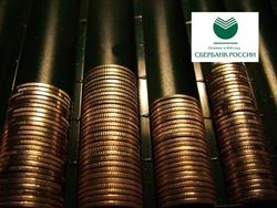 Сбербанк наращивает инвестиции в Private Banking
