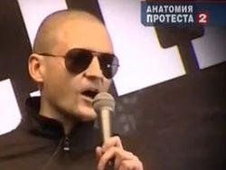 «Анатомия протеста - 2» - часть спланированной кампании по репрессиям против оппозиционеров?