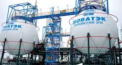 ООО «НОВАТЭК Московская область» стал стопроцентной собственностью НОВАТЭКа