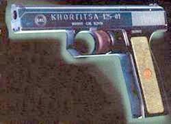 В Запорожье нелегально выпускали оружие целых 17 лет