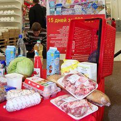 На 7,8 процентов по данным Росстата выросло производство мяса за январь-сентябрь