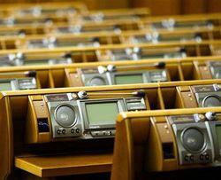 Система для голосования Рада-3 не будет введена в эксплуатацию