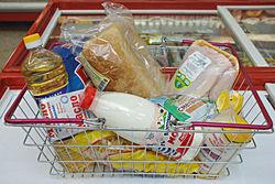 В Украине готовят повышение цен на социальные продукты питания – СМИ