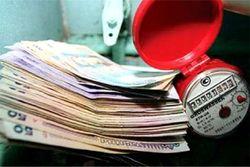 Куда жители Украины тратят свои деньги