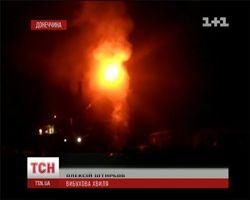 После взрыва на заводе в Макеевке люди вышли на протестную акцию