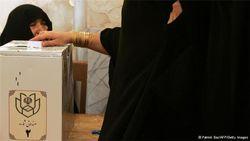 Иран выбирает президента из шести претендентов
