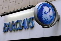 Фингруппа Barclays готова значительно сократить штат сотрудников