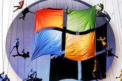 Microsoft представила план выпуска нового продукта