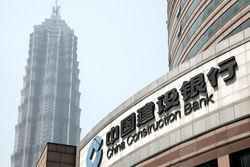 В сфере розничного бизнеса в Японии появится China Construction Bank