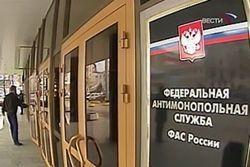 Против «Газпрома» ФАС может возбудить дело за антиконкурентный сговор