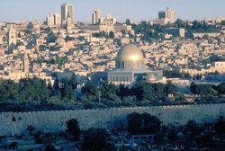 Недвижимость в Израиле: самые популярные города Иерусалим, Эйлат, Нетания