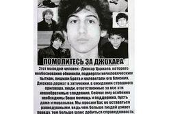 В Кыргызстане появились листовки в поддержку Царнаева - спецслужбы ищут авторов