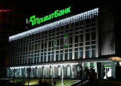 Совладелец ПриватБанка докупил акции финучреждения в Украине