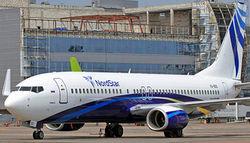 Самой непунктуальной авиакомпанией по итогам мая стала компания «Таймыр»