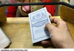В Азербайджане усилят контроль за выдачей «советских» вкладов