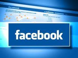 Чувство достоинства можно поднять за пять минут в Facebook