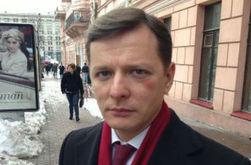 Депутат Украины Ляшко шел к людям на митинг, а получил снежком в глаз