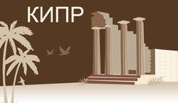 Египет теряет статус туристической Мекки, куда поедут россияне?