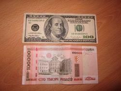 Белорусский рубль продолжает снижение к евро, фунту и австралийскому доллару