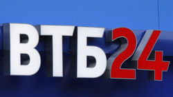 В 2012 году доход от продажи страховок «ВТБ 24» составит 5 млрд. руб