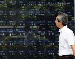 Аналитики UBS дали свой прогноз по валютной паре USD/JPY