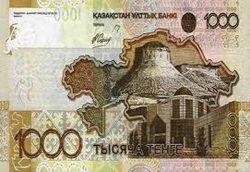 Курс тенге укрепился к евро, швейцарскому франку и японской иене