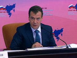 Рабочая поездка Медведева по Дальневосточному региону продлится 3 дня