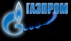 Газпромом нарастил экспорт в Европу до рекордных 550 млн. куб. м. в сутки