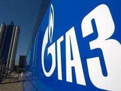 Газпром получит обратно от государства переплаченный налог на прибыль